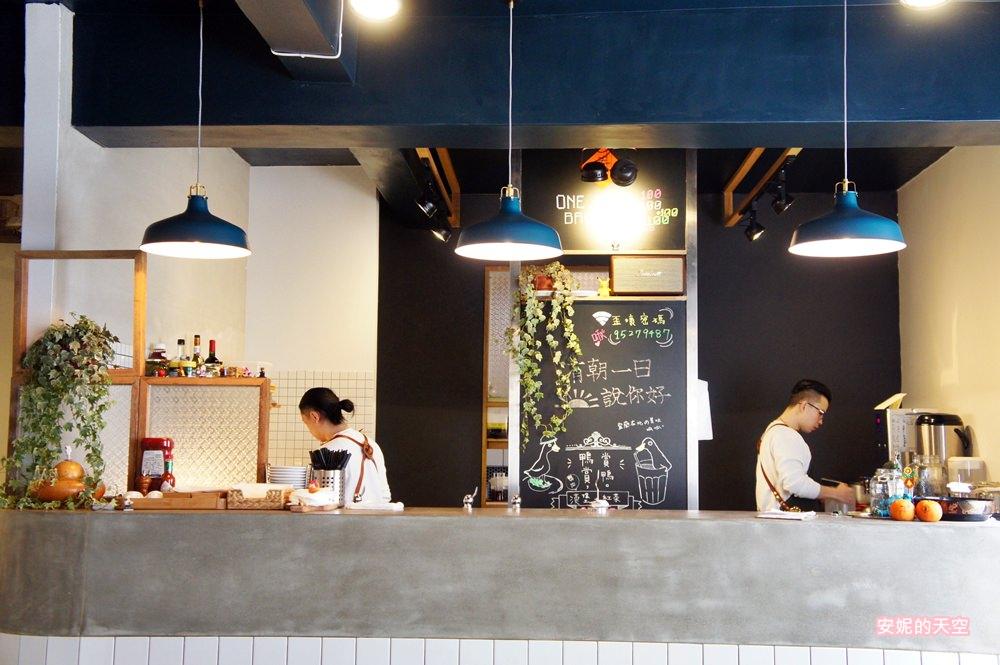 20180313234517 9 - [新莊早午餐]新莊早午餐餐廳懶人包  古早風味早餐 一天的活力從這篇開始