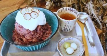 [台南中西區美食]kokoni kakigori  紫色富士山讓你吃一口就上癮