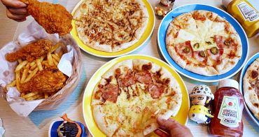 [新莊輔大美食] The Pizza 惹披薩 - 輔大店 八種口味PIZZA吃到飽 同學會聚餐好選擇