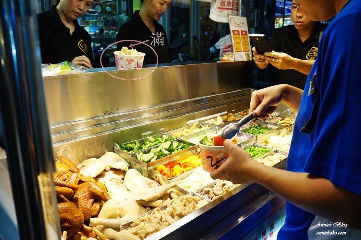 20180915205037 87 - [板橋美食] 一毛不拔鹽水雞 煙燻雞 80元20種蔬菜滷味夾好夾滿 晚來吃不到喔