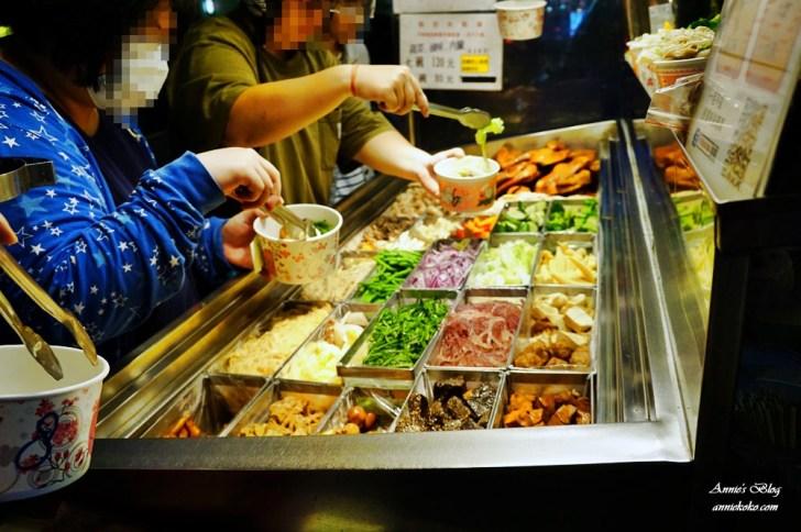 20180915205120 67 - [板橋美食] 一毛不拔鹽水雞 煙燻雞 80元20種蔬菜滷味夾好夾滿 晚來吃不到喔