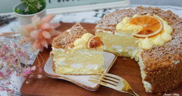 [好吃甜點推薦 法國的秘密甜點] 巧克力牛奶蛋糕 檸檬沙布列蛋糕 十月讓我們義起吃甜點做公益!!