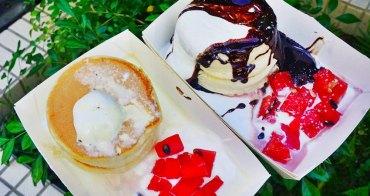 [師大甜點推薦]吃狂 舒芙蕾鬆餅  平價現做療癒系甜點