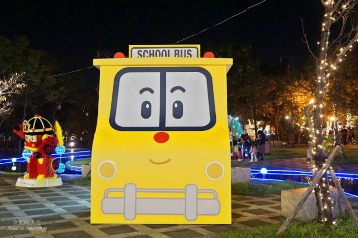 20181108004011 7 - 2018新北市歡樂耶誕城 網美打卡亮點  歡樂遊戲設施   完整點燈時間 交通資訊