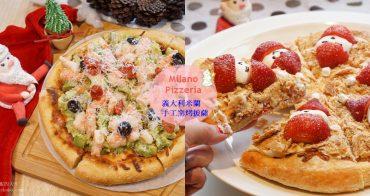 萌萌的雪人披薩陪你過耶誕  義大利米蘭手工窯烤披薩 童趣耶誕餐點熱鬧登場