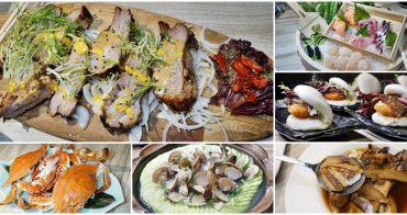 [新竹聚餐餐廳推薦]誠食館-善食堂 無菜單料理 保證收服老饕挑剔的嘴 中菜與澎派海鮮的完美結合
