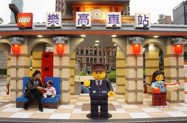 20190119182154 30 - 巨大版樂高車站出現在台北  還有樂高電影院 樂高新年城等你一起來圍爐 統一時代百貨二樓