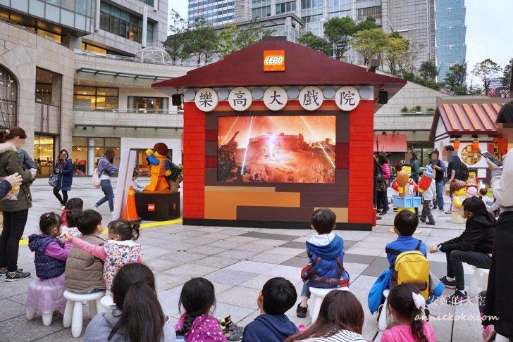 20190119182218 16 - 巨大版樂高車站出現在台北  還有樂高電影院 樂高新年城等你一起來圍爐 統一時代百貨二樓