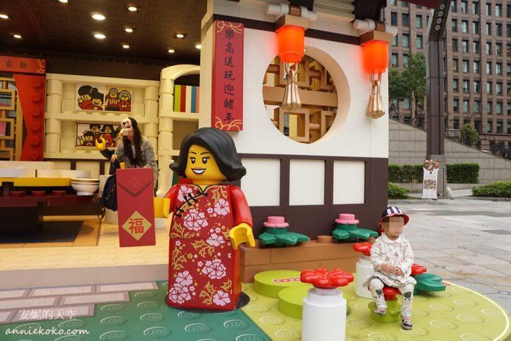 20190119182231 4 - 巨大版樂高車站出現在台北  還有樂高電影院 樂高新年城等你一起來圍爐 統一時代百貨二樓