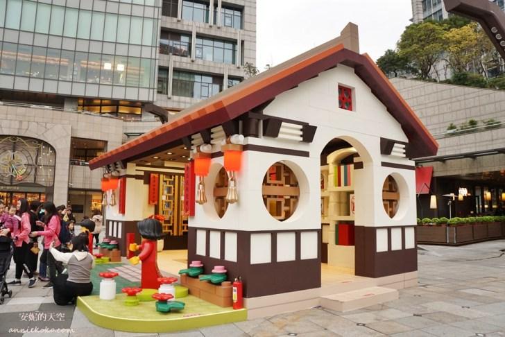 20190119182312 82 - 巨大版樂高車站出現在台北  還有樂高電影院 樂高新年城等你一起來圍爐 統一時代百貨二樓