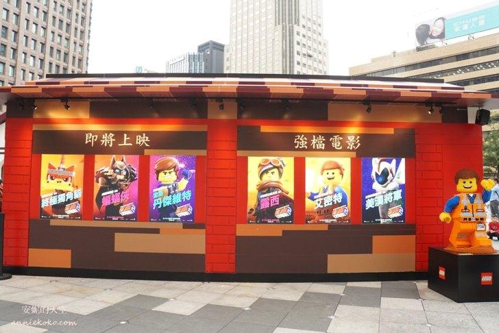 20190119182333 79 - 巨大版樂高車站出現在台北  還有樂高電影院 樂高新年城等你一起來圍爐 統一時代百貨二樓