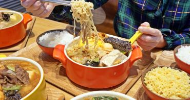 12MINI台中公益店  石二鍋新品牌  一個人也可以獨享的小火鍋 加入荷包蛋更好吃