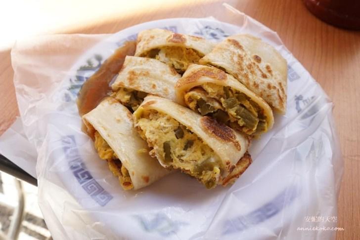 20190121002529 47 - 小巨蛋早午餐│秦小姐豆漿店,燒餅裡包獅子頭你吃過嗎?