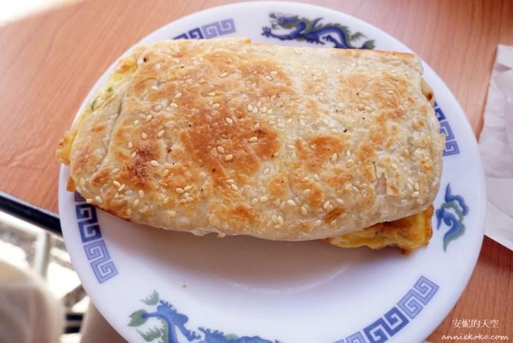 20190121002534 9 - 小巨蛋早午餐│秦小姐豆漿店,燒餅裡包獅子頭你吃過嗎?