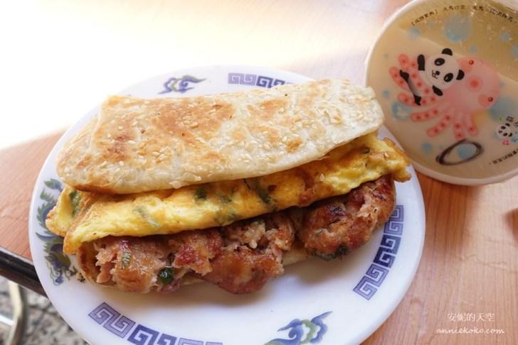 20190121002603 45 - 小巨蛋早午餐│秦小姐豆漿店,燒餅裡包獅子頭你吃過嗎?