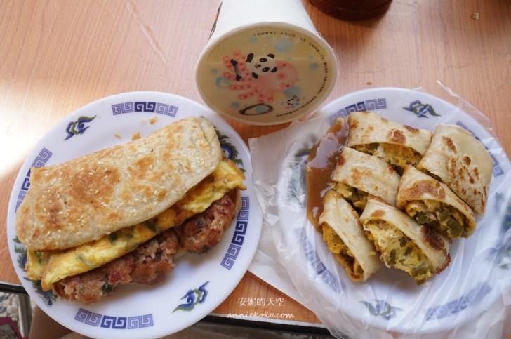 20190121002607 96 - 小巨蛋早午餐│秦小姐豆漿店,燒餅裡包獅子頭你吃過嗎?