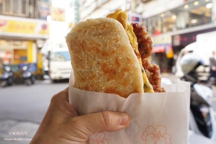 20190121002634 9 - 小巨蛋早午餐│秦小姐豆漿店,燒餅裡包獅子頭你吃過嗎?