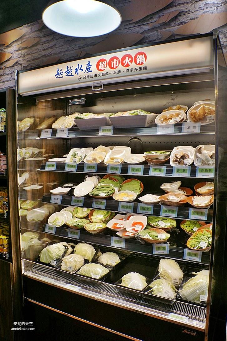 20190201222501 49 - 三重第一間超市火鍋  超越水產超市火鍋 想吃什麼自己買 趣味蒸籠煮海鮮 宵夜場也能吃得到