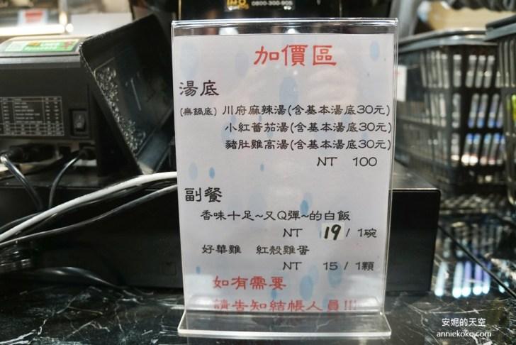 20190201222749 76 - 三重第一間超市火鍋  超越水產超市火鍋 想吃什麼自己買 趣味蒸籠煮海鮮 宵夜場也能吃得到