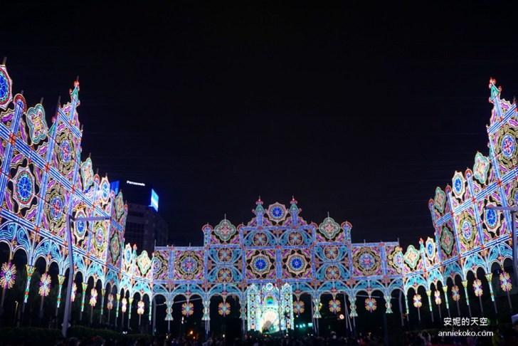 20190205214712 71 - 2019台北光之饗宴Luminarie光雕展賞燈交通資訊  令人感動又震撼的光之長廊