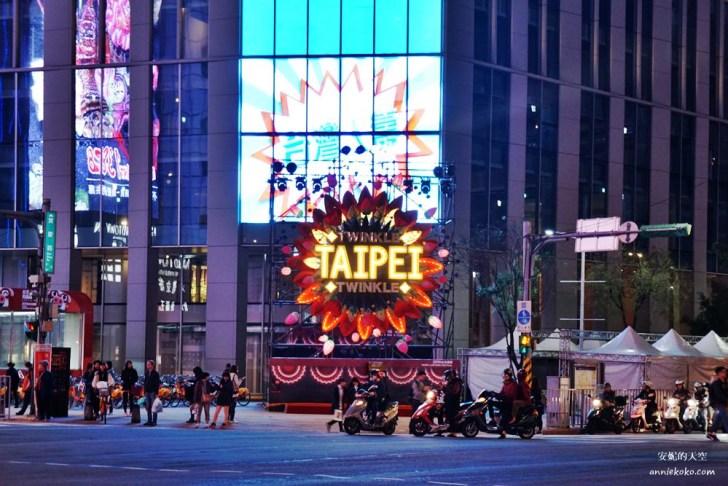20190214220018 85 - 萌爆了  米奇控看過來  2019燈會米奇花燈搶先看 六尺高米奇就在西門町 東京迪士尼遊行資訊