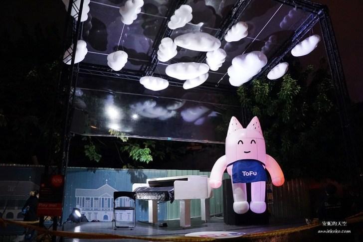 20190214220221 36 - 萌爆了  米奇控看過來  2019燈會米奇花燈搶先看 六尺高米奇就在西門町 東京迪士尼遊行資訊