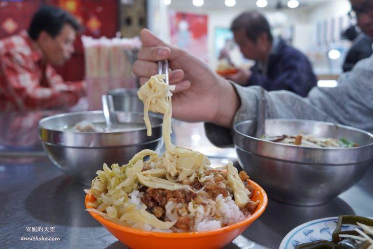 20190216151440 56 - [新莊福壽街小吃]無名小吃攤 20元魯肉飯加筍絲還有酸菜加到飽 38年老店