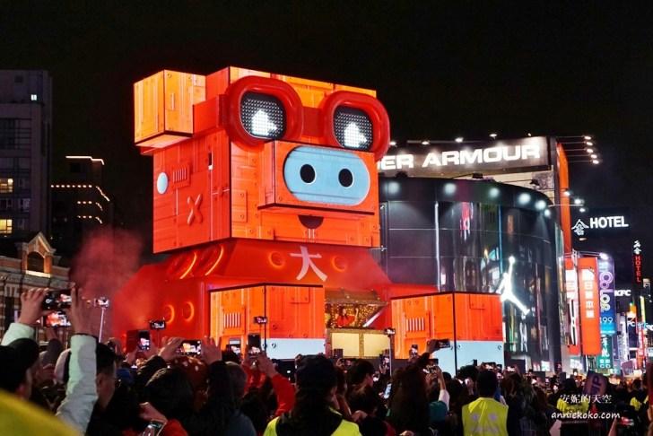 20190217172245 34 - 2019台北燈會很不一樣!西門町湧入大批人潮,你也來拍照了嗎?