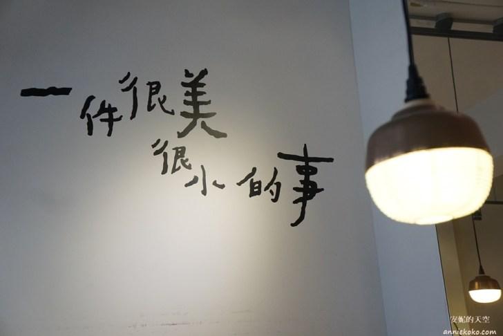 20190224173020 29 - 台北迪化街 鹹花生  啜杯茶享受陽光  老洋房裡的歲月靜好