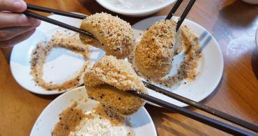台北必吃古早味甜點 雙連站 雙連圓仔湯 燒麻糬裹花生粉 就是這一味