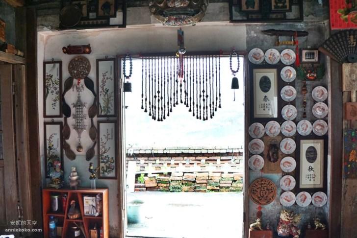 20190228145716 32 - 金瓜石祈堂老街 台灣版希臘小鎮每個角落都是IG美拍 完全不輸九份美景