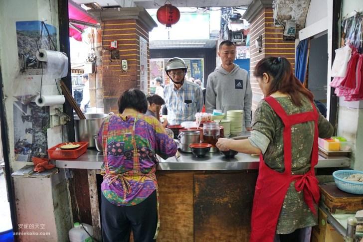 20190303002850 17 - [新莊廟街美食]在地人才知道的神之美味 林家香菇赤肉羹  飄香80年老店