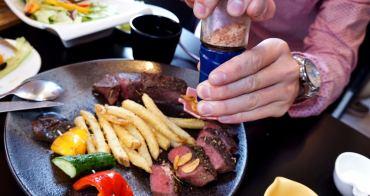 新竹湖口美食 兼美亭平價牛排 超高CP值排餐 自助吧無限量供應 當地人最愛牛排館