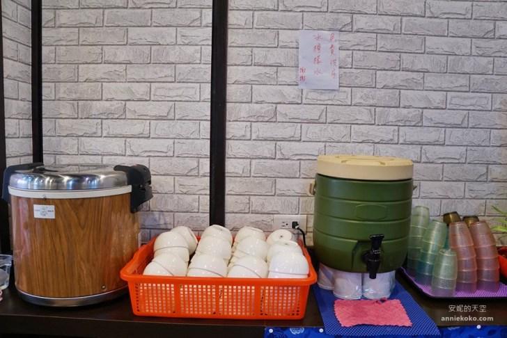 20190324005833 55 - 熱血採訪 [新莊泰式料理]享食泰 一個人也能獨享的泰式拉麵 多款香麻辣泰式菜色   聚餐推薦餐廳