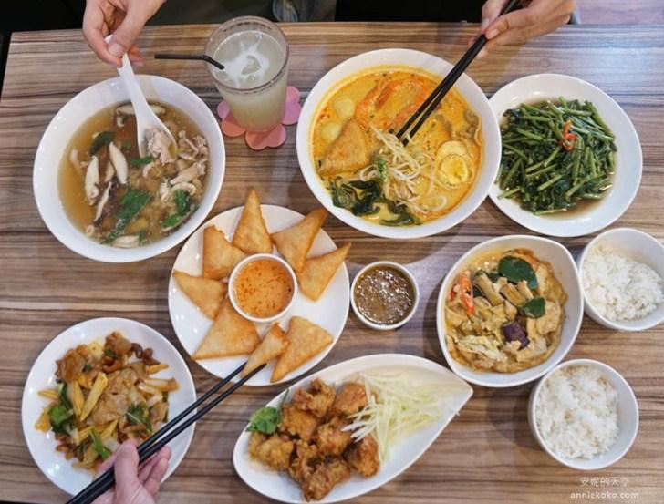 20190324010109 44 - 熱血採訪 [新莊泰式料理]享食泰 一個人也能獨享的泰式拉麵 多款香麻辣泰式菜色   聚餐推薦餐廳