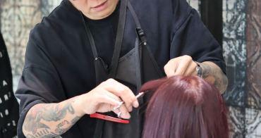 中山區美髮推薦 【FIN 髮廊】燙染護高手 Andy |藝人網紅指定名師