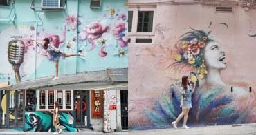 香港景點 中環壁畫打卡熱點 來香港就要這樣拍