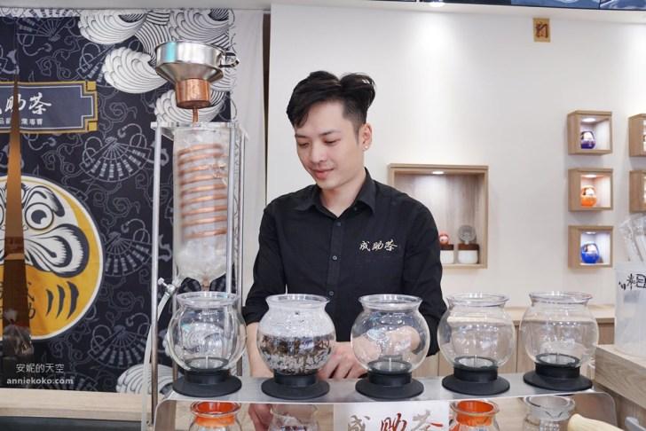 20190411005735 54 - 熱血採訪 [基隆美食]成助茶-基隆廟口店 手搖飲竟然有現泡好茶  獨家冷卻技術 不加一滴水的鮮奶珍珠用料超實在