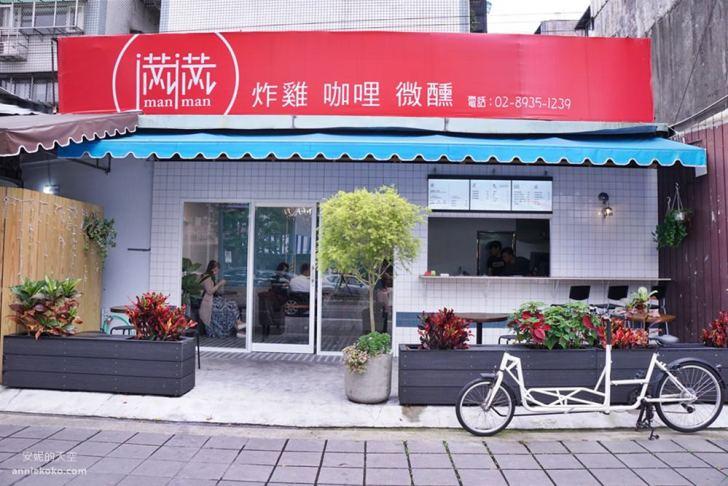 20190416013502 36 - 熱血採訪  景美站美食 滿滿炸雞 咖哩 燒酒 超高CP值 三種風味一次滿足 韓風系炸雞店