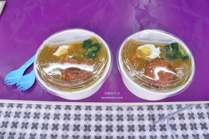 20190416013535 65 - 熱血採訪  景美站美食 滿滿炸雞 咖哩 燒酒 超高CP值 三種風味一次滿足 韓風系炸雞店