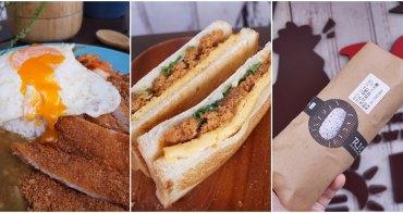 [台中美食]早安公雞農場晨食 篤行店 單手無法掌握的小米飯糰 蔥花肉鬆蛋吐司 豪邁雞腿夾在漢堡裡 超澎湃早午餐