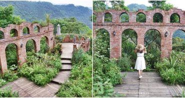[台北新店]青立方景觀餐廳 隱藏在山裡的紅磚城堡
