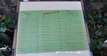 桃園 林記客家料理餐廳菜單