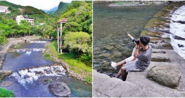 桃園景點 小烏來風景區六月開放宇內溪戲水池 透明天空步道繩索吊橋 來一場沁涼的山谷洗禮