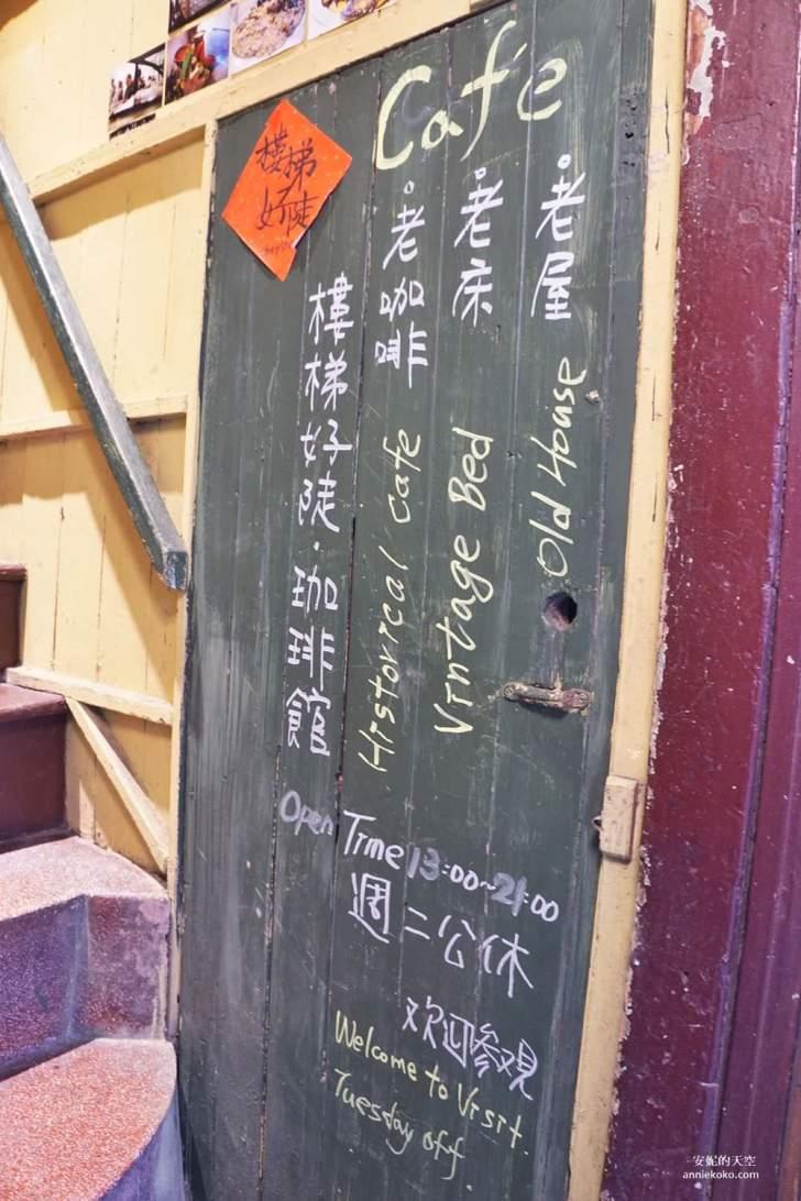 20190528154022 97 - [大稻埕 樓梯好陡steepstairs] 城市裡的二樓咖啡館 乘載著舊時光的老屋 內有萌系店犬陳英俊