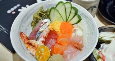 [新莊美食] 花琢日式料理 像花一般繽紛的日式丼飯   溫暖系服務 回訪率百分百