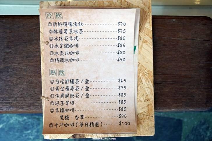 20190808200801 65 - [新莊 每涼冰品]  如富士山一般日系冰品 日式甜點甜蜜上市