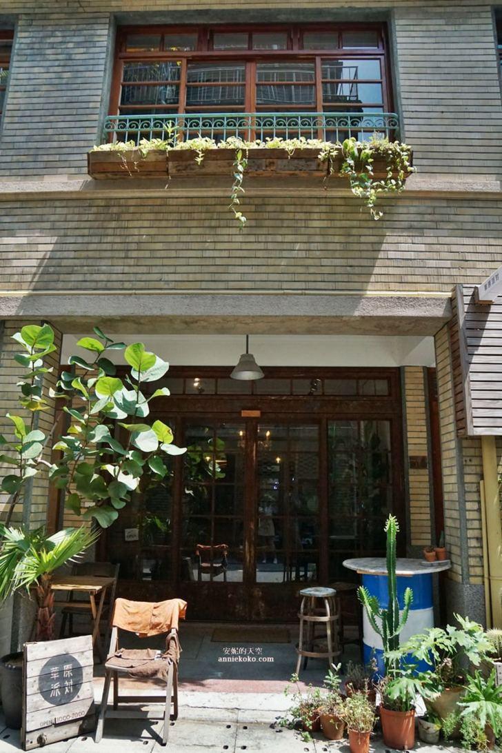 20190810175442 44 - [大稻埕美食 草原派對] 森林系復古咖啡館  老宅靈魂裡的都市叢林