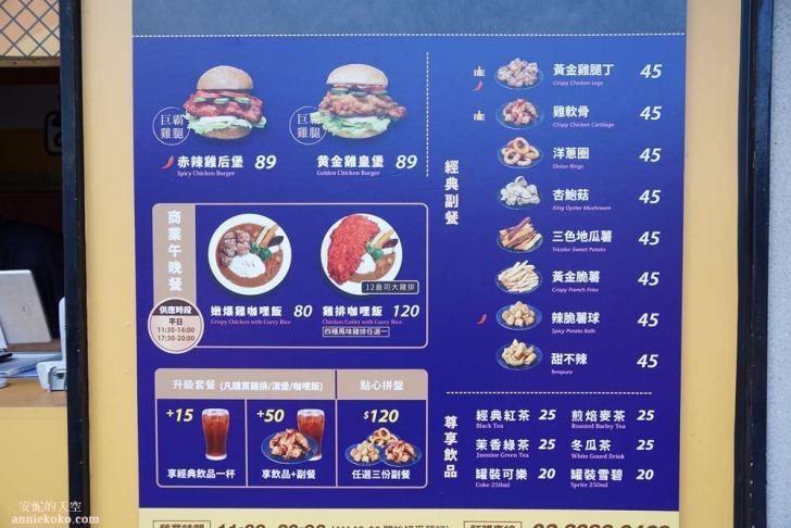 20190810232515 36 - 熱血採訪 [台北車站周邊美食 赤雞雞排] 彩色雞排創意口味  六種風味顛覆你對雞排的想像