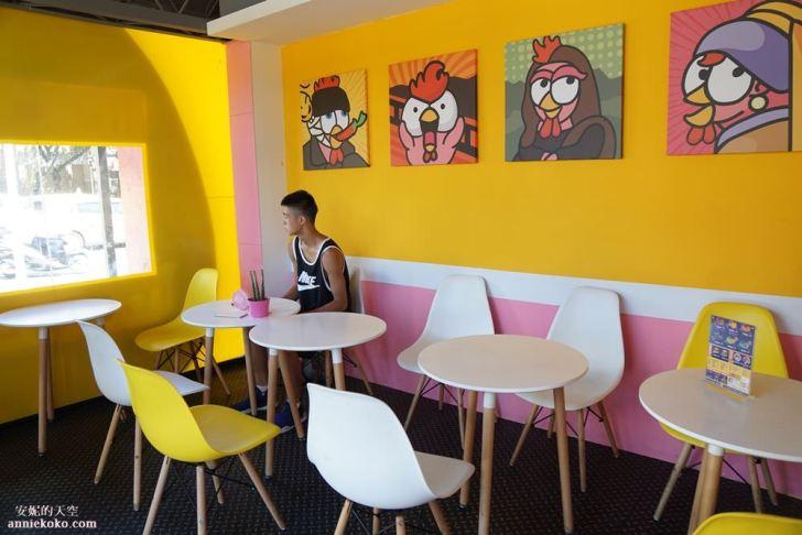 20190810232540 18 - 熱血採訪 [台北車站周邊美食 赤雞雞排] 彩色雞排創意口味  六種風味顛覆你對雞排的想像